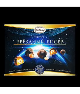 Набор конфет Звездный бисер 255 гр.