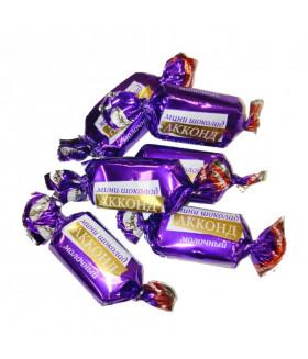 мини шоколад АККОНД молочный 100 гр.