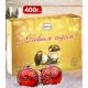 конфеты Болетто 400 гр. С НОВЫМ ГОДОМ!