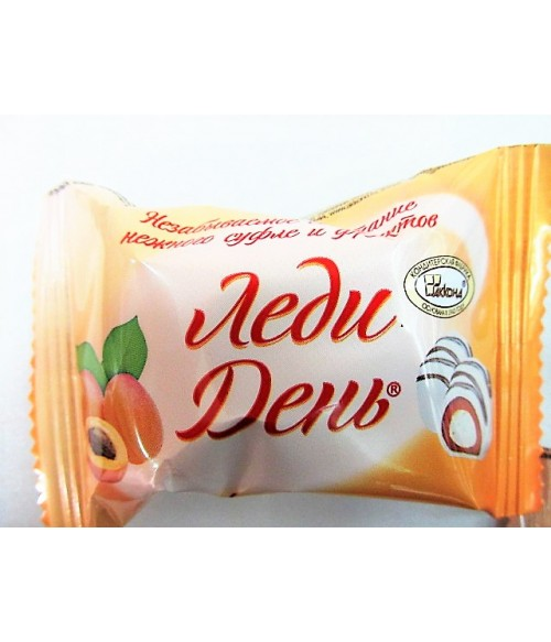 конфеты Леди День с курагой 100 гр.