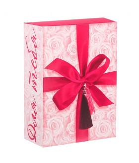 """Коробка подарочная """"Для тебя"""""""