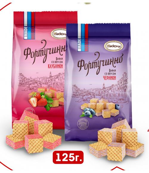 вафли Фортучинно со вкусом клубники 125 гр.
