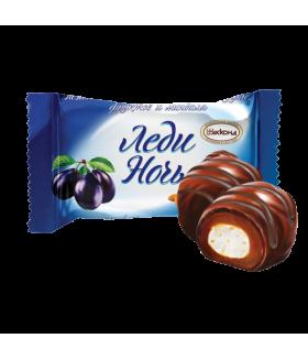 конфеты Леди Ночь с черносливом 100 гр.