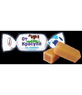 конфеты От Красули на сливках 100 гр.