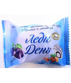 конфеты Леди День с черносливом 100 гр.